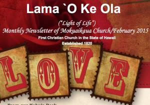 Lama Newsletter