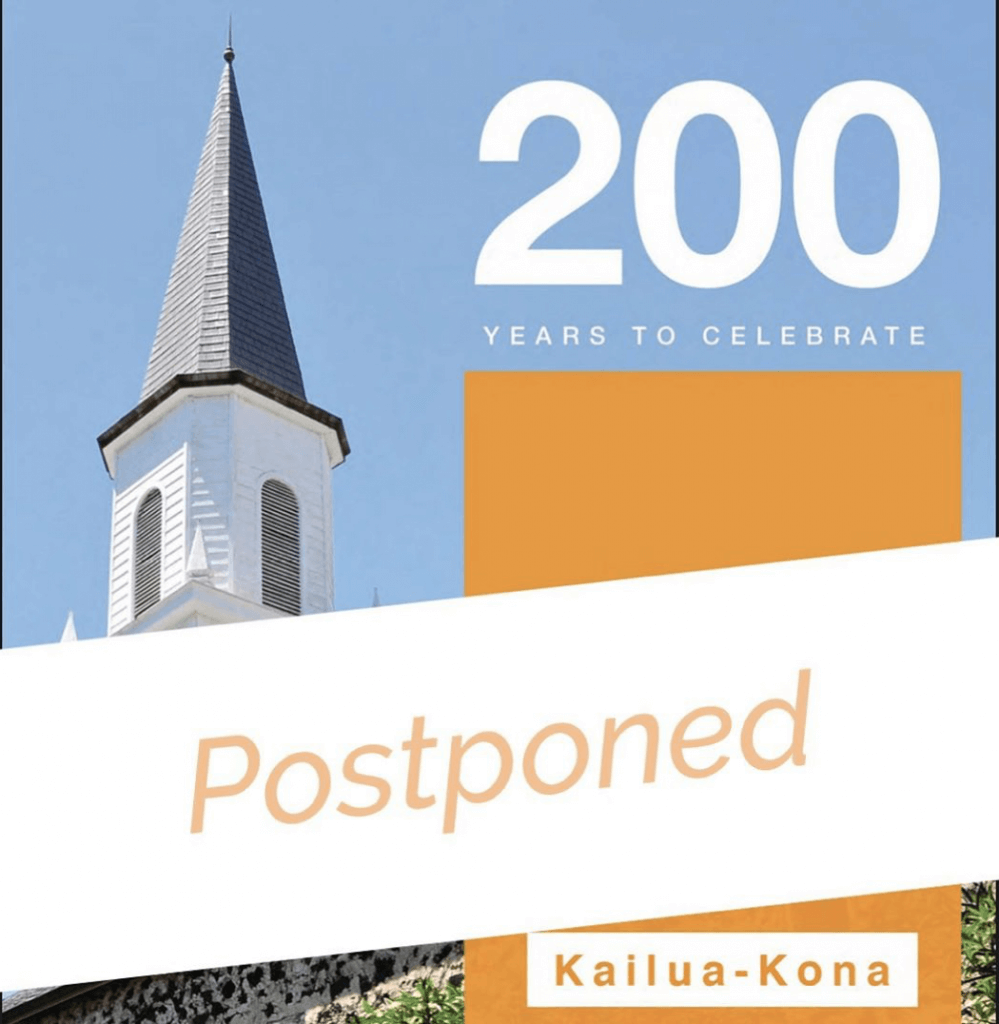 200th Anniversary Luau Postponed